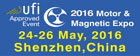 China Motor and Magnetic Expo 2016, China